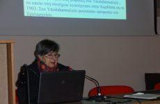 seminario_kliafa_febrouarios_2020_06